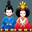 Boneka Jepang Samsung
