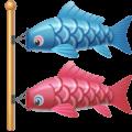 🎏 Bendera Ikan Koi Facebook