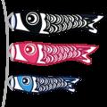 🎏 Bendera Ikan Koi