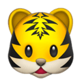 Wajah Harimau Apple