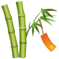 Pohon Tanabata WhatsApp