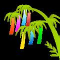 🎋 Pohon Tanabata