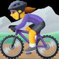 Wanita Naik Sepeda Gunung Facebook