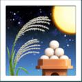 🎑 Perayaan Bulan Apple