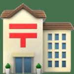 🏣 Kantor Pos Jepang Apple
