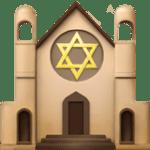 🕍 Sinagoga Apple