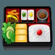 🍱 Kotak Bento Samsung